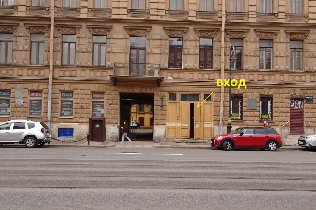 dsc01757 - Санкт-Петербург, Литейный пр., 33