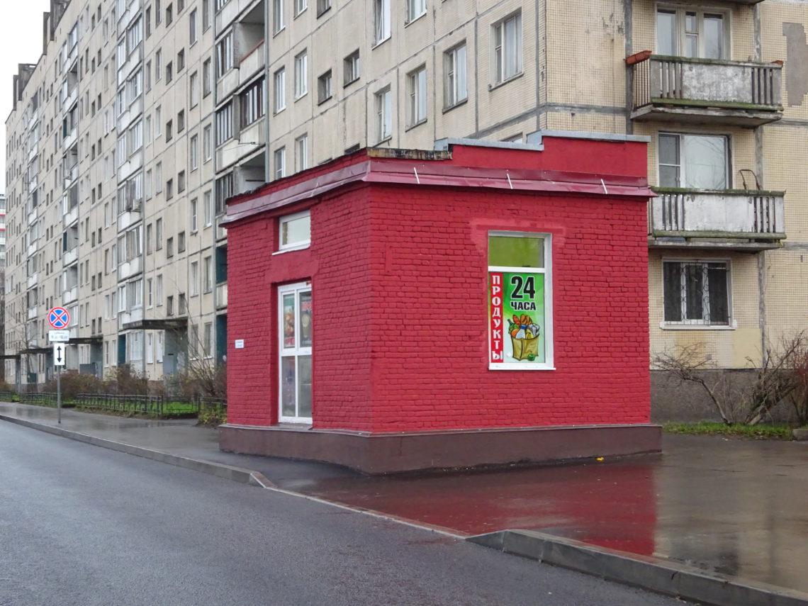 dsc02100 1 1140x855 - Помещение, Санкт-Петербург, Ириновский пр, д. 37, корп. 1